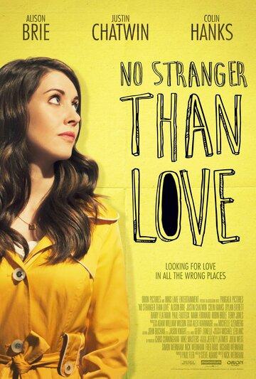 Не менее странно, чем любовь (2015) смотреть онлайн