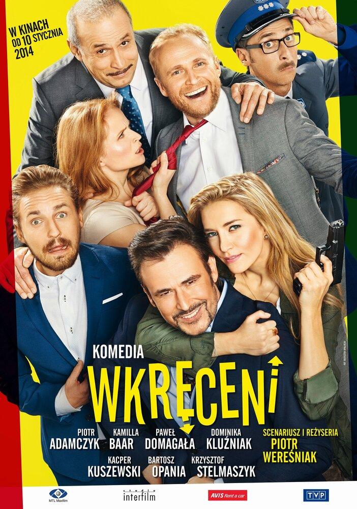 Жизнь в роскоши / Wkr?ceni (2013)