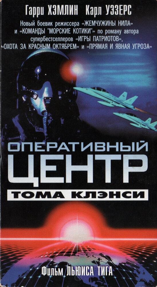 KP ID КиноПоиск 102817