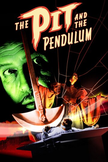 ������� � ������� (Pit and the Pendulum)