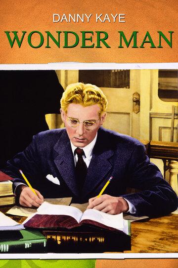 Чудо-человек (1945)