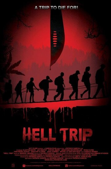 Поход в ад / Hell Trip / 2018