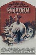 Фантазм / Phantasm (Дон Коскарелли / Don Coscarelli) [DVDRip]