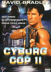 Киборг-полицейский 2 (1994)