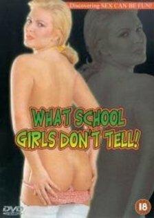 Что скрывают школьницы