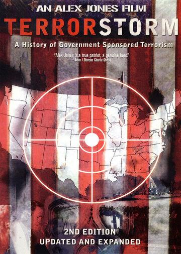 Шквал террора: История терроризма, спонсируемого правительством (2006)