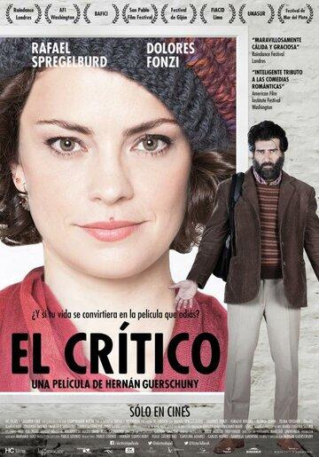 Критик (2013) полный фильм