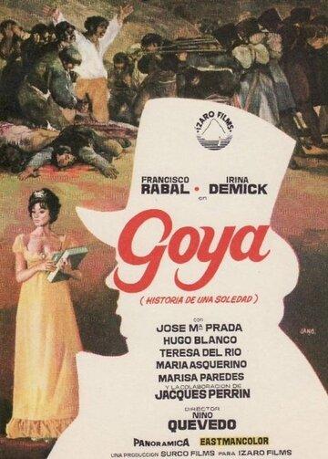 Гойя, история одиночества (1971)