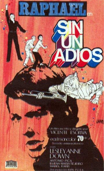 Не прощаясь (1970)
