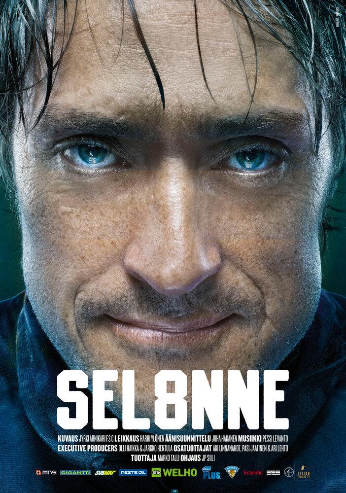Селянне / Sel8nne (2013) смотреть онлайн в хорошем качестве