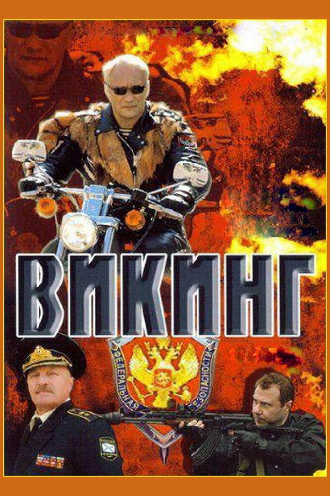 Фильм Сплит минск