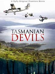 Смотреть Тасманские дьяволы (2013) в HD качестве 720p