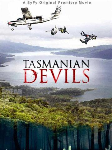 Тасманские дьяволы (Tasmanian Devils)