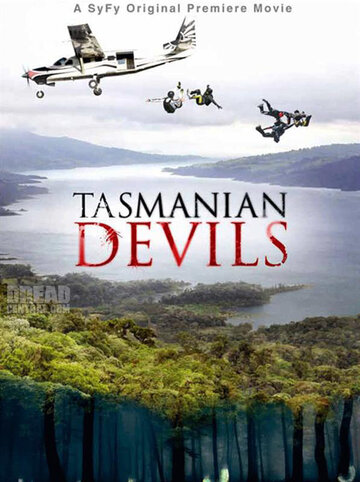 ���������� ������� (Tasmanian Devils)