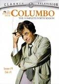 Коломбо: Яд от дегустатора (1978)