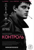 http://www.kinopoisk.ru/images/film/220395.jpg