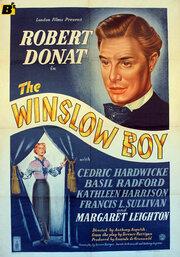 Привлекательный мальчик (1948)