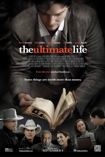 Фильм Совершенная жизнь