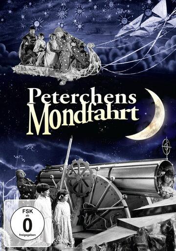 Питер в волшебной стране (Peterchen's Mondfahrt)