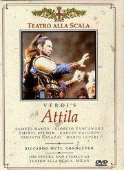 Смотреть онлайн Аттила