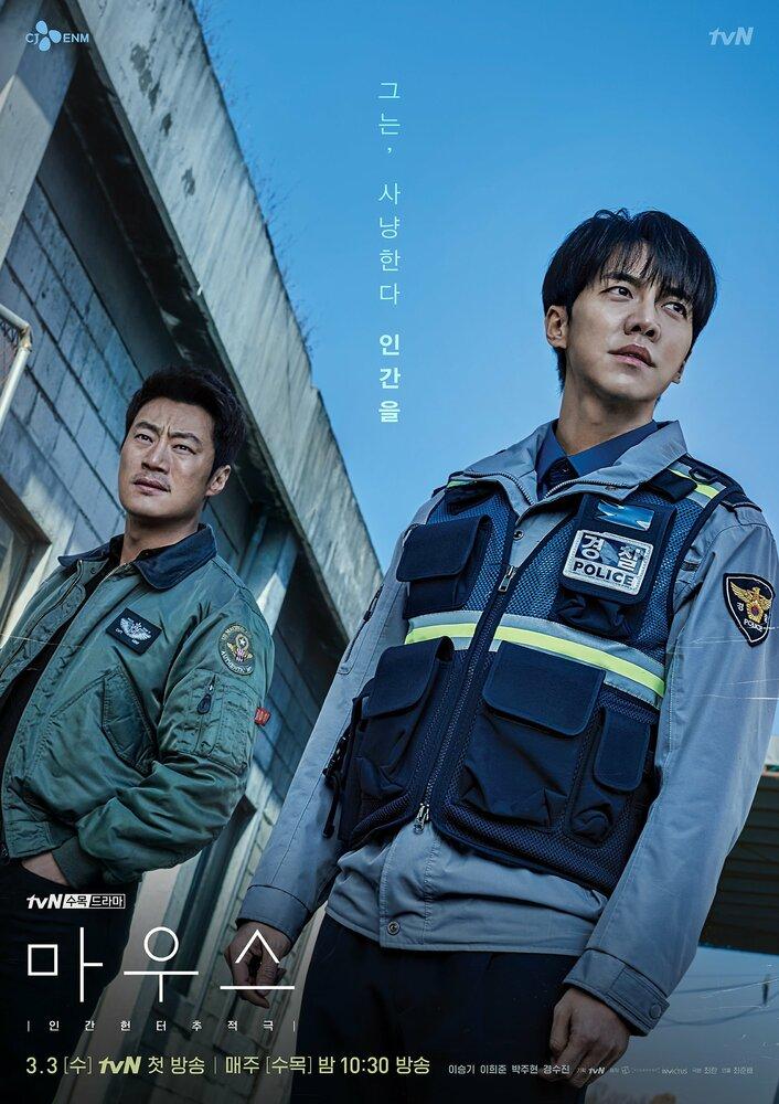 1387128 - Мышь ✦ 2021 ✦ Корея Южная