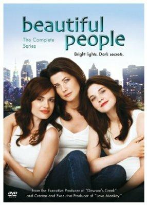 Славные люди (2005) полный фильм онлайн