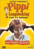 Пеппи Длинный чулок (1969, сериал, 1 сезон) (1969) — отзывы и рейтинг фильма