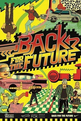 Назад в будущее (2011) полный фильм онлайн