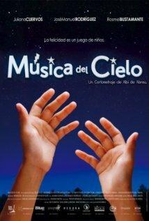 Музыка неба