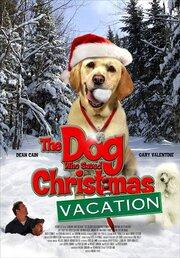 Смотреть онлайн Собака, спасшая Рождество