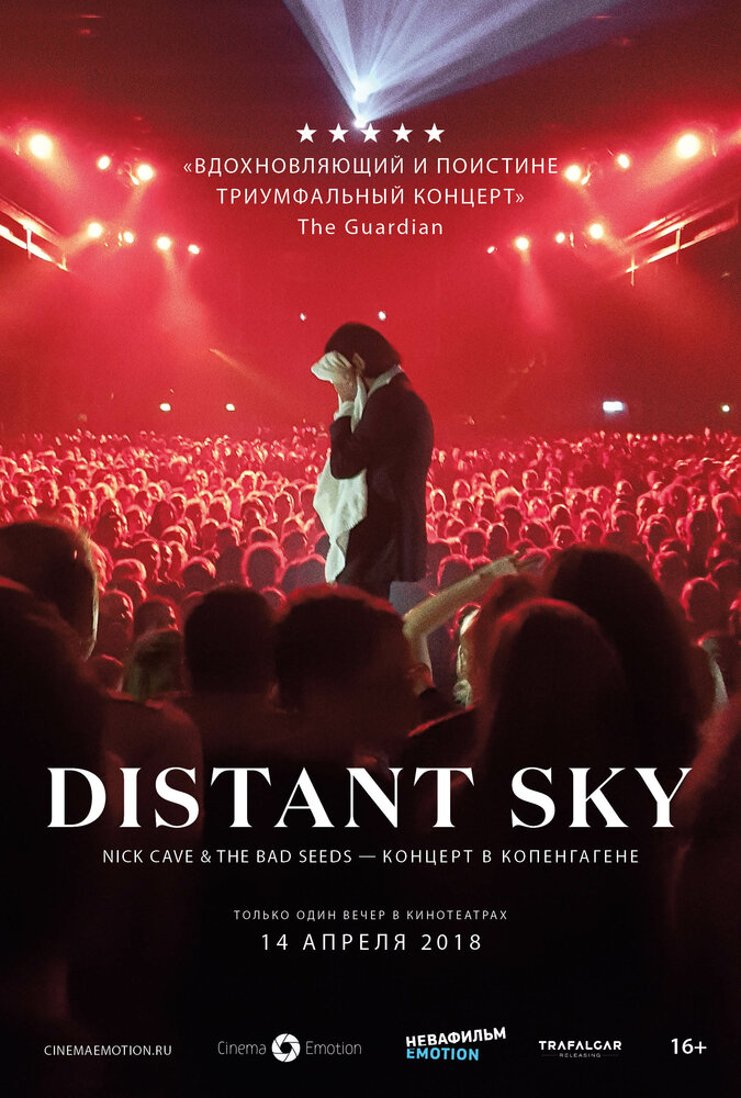 Distant Sky: Nick Cave & The Bad Seeds Live In Copenhagen (2018) смотреть онлайн
