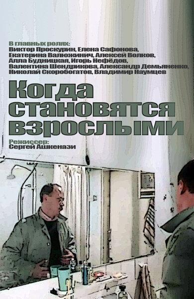 бесплатно смотреть онлайн тв для взрослых.ру