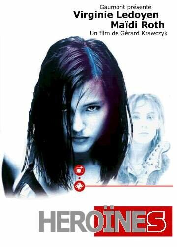 Героини (1997)