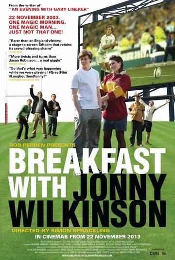 (Breakfast with Jonny Wilkinson)