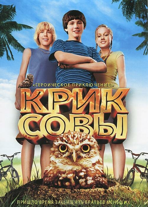 KP ID КиноПоиск 100552
