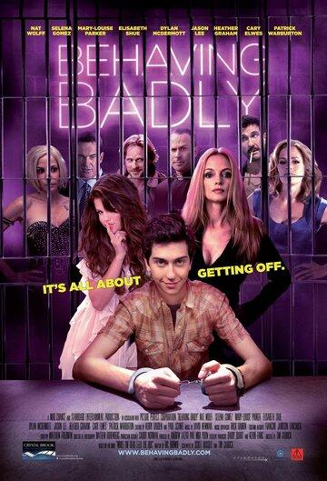 Плохое поведение (2014) полный фильм онлайн