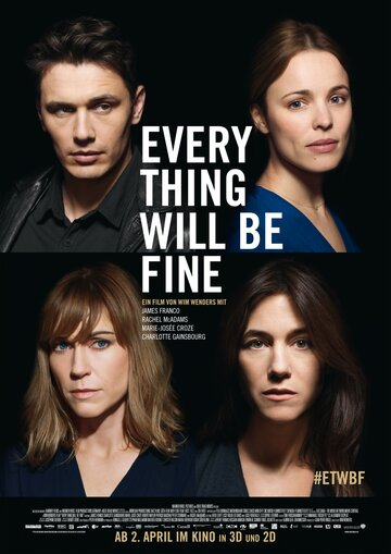 ��� ����� ������ (Every Thing Will Be Fine)