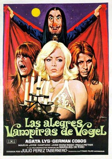 Вампиры из Вогеля (1975)