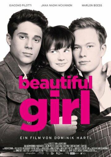 Красотка (Beautiful Girl)