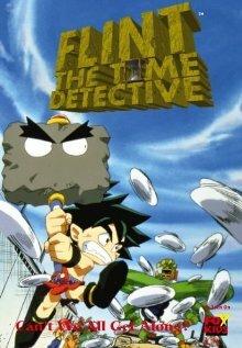 Флинт – детектив во времени (1998) полный фильм