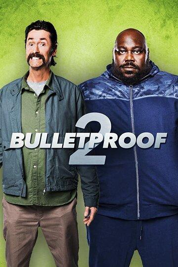 Постер к фильму Пуленепробиваемый 2 (2020)