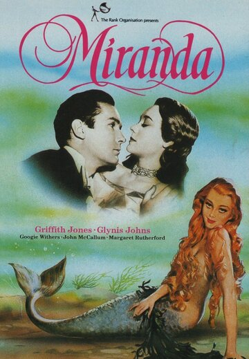 Миранда (1948)