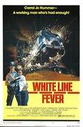 Лихорадка на белой полосе (1975)