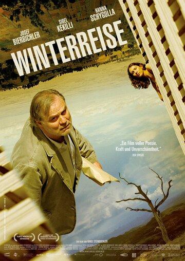 Зимнее путешествие (2006)