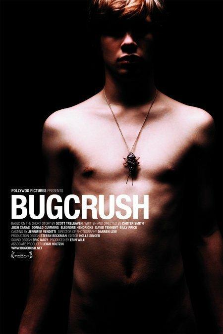 Кровососущая Страсть / Bugcrush