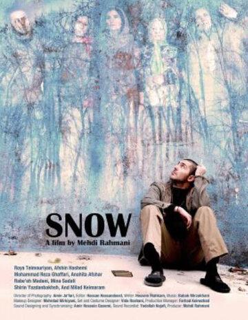 Снег (2014) полный фильм онлайн
