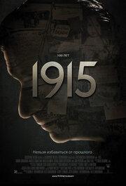 Смотреть 1915 (2015) в HD качестве 720p