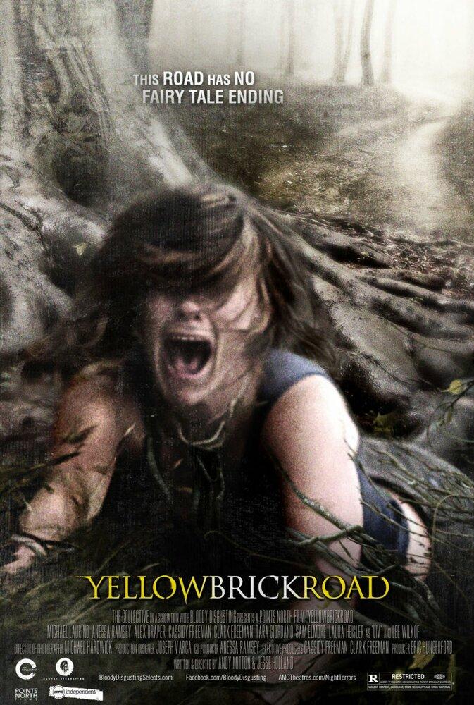 Дорога из желтого кирпича (2010) - смотреть онлайн