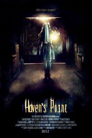 Хейвенс Пойнт (2012)