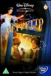 Смотреть онлайн Джеппетто